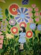 murals2/library7.jpg